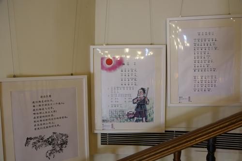 首届北京诗歌节举行 诗坛名家音乐人同台演绎
