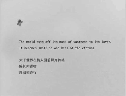 [形容控制不住自己的情绪]用词语概括是什么   雨露学习互助