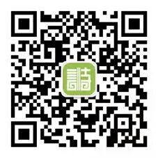 """扫描上方二维码,关注""""中国诗歌网""""微信公众号"""