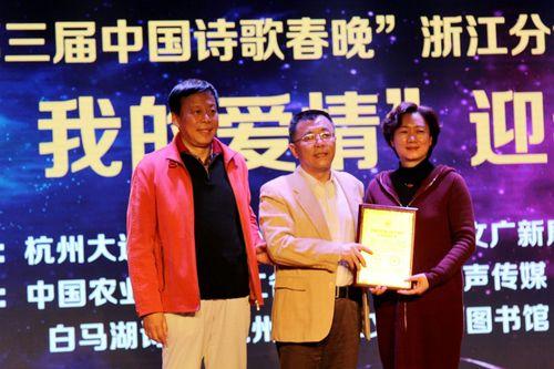 杭州大运河文化论坛主席黄亚洲先生和拱墅区文广新局局长黄玲女士接牌