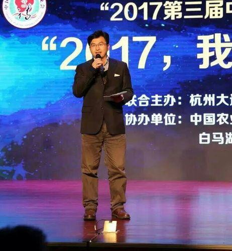 世界诗人大会副秘书长兼中国办事处主任北塔先生为诗歌朗诵作点评