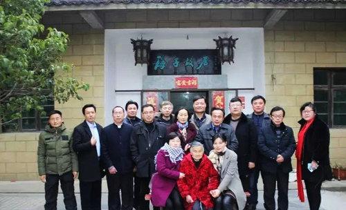 安庆作协,怀宁海子诗社开展新春采风活动
