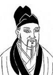 lishangyin